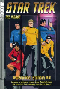 Star Trek The Manga Ultimate Edition